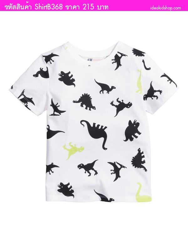 เสื้อยืดแฟชั่นหนูน้อยโยชิ ลายไดโนเสาร์ สีขาว
