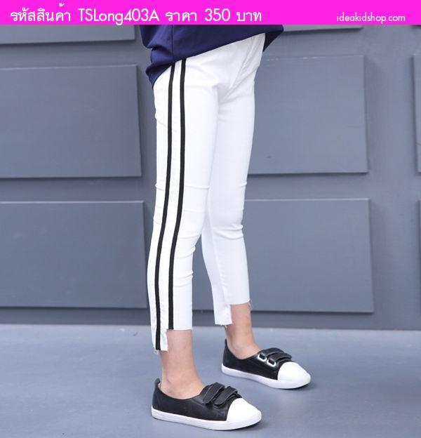 กางเกงวอร์มแถบข้างดีเทลปลายขาหน้าสั้นหลังยาว สีขาว