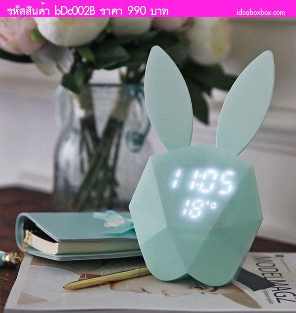 นาฬิกาโคมไฟ Music Bunny Alarm Clock สีเขียว