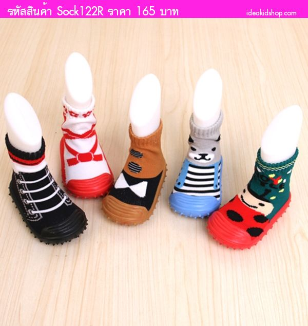 องเท้าถุงเท้าลายทาง สีกรมขาว