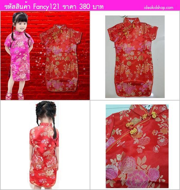 เดรสกี่เพ้าตรุษจีนอาหมวยจินจิน ลายดอกไม้ สีแดง