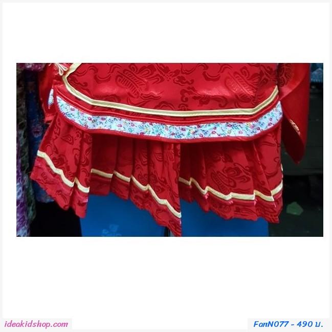 ชุดเสื้อกระโปรงตุรษจีน หมวยน้อย อัดพลีท สีแดง