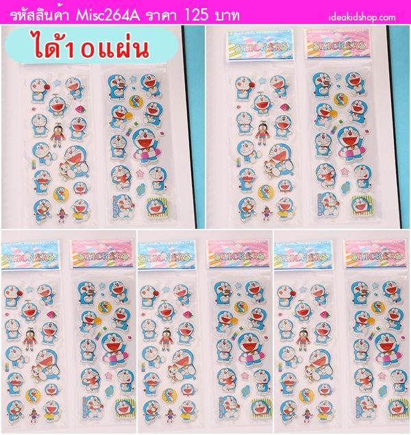 สติ๊กเกอร์ 3D แบบนูนลาย Doraemon (ได้ 10 แผ่น)