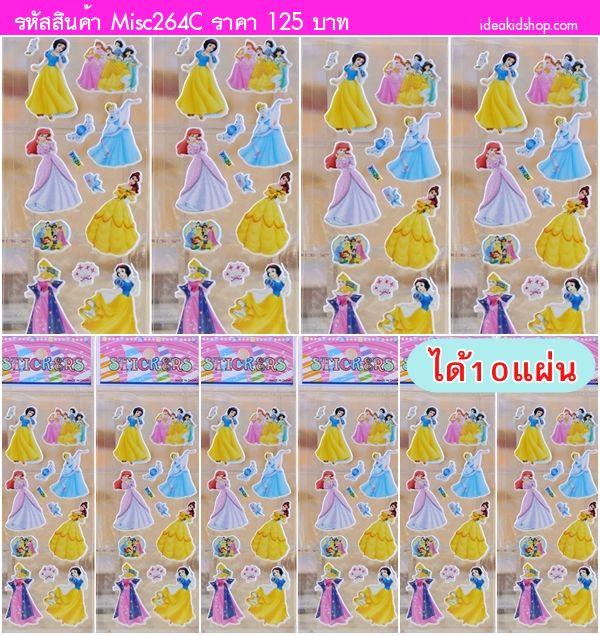 สติ๊กเกอร์ 3D แบบนูนลาย Princess(ได้ 10 แผ่น)