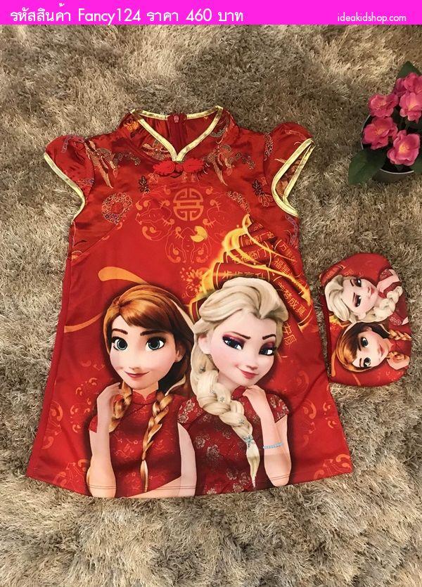 เดรสกี่เพ้าเจ้าหญิง+กระเป๋า Frozen สีแดง(เด็กโต)