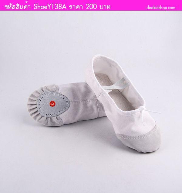 รองเท้าบัลเล่ต์หนูน้อยนักเต้น สีขาว