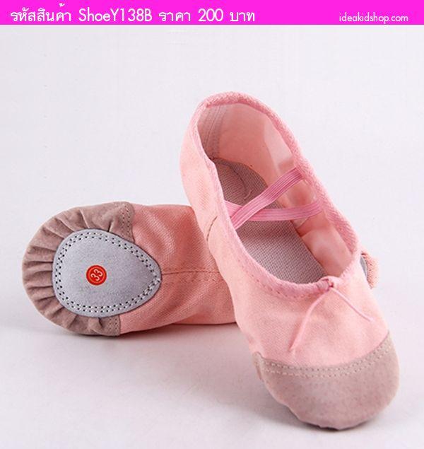 รองเท้าบัลเล่ต์หนูน้อยนักเต้น สีชมพู