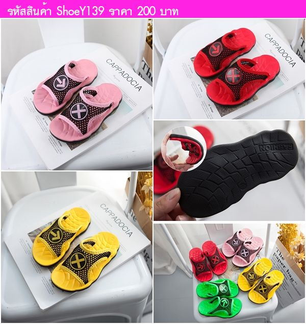 รองเท้าแตะแบบสวมสไตล์เกาหลี ลูกศรและตัว X สีเหลือง