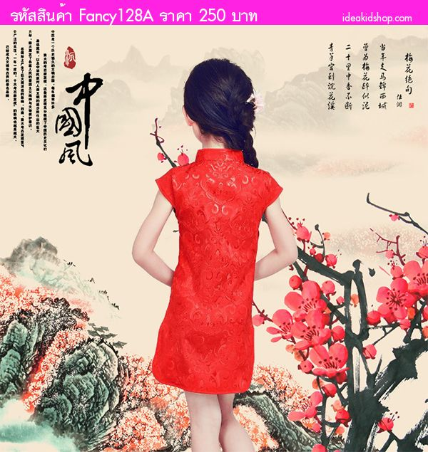 ชุดเดรสกี่เพ้าคอจีนเหม่ยลี่ ลายดอกเหมย สีแดง