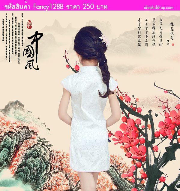 ชุดเดรสกี่เพ้าคอจีนเหม่ยลี่ ลายดอกเหมย สีขาว