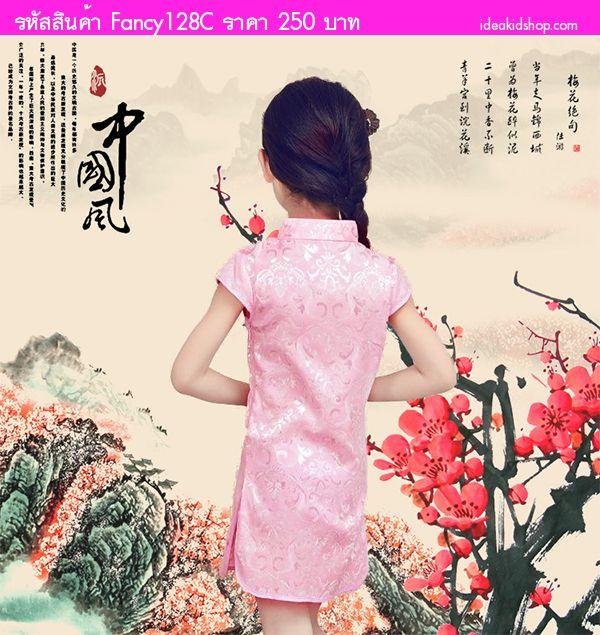 ชุดเดรสกี่เพ้าคอจีนเหม่ยลี่ ลายดอกเหมย สีชมพู