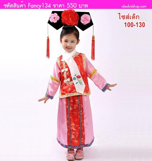 ชุดตรุษจีน+หมวก ฮองเฮา ได้ 5 ชิ้น(ไซส์ 100-130)