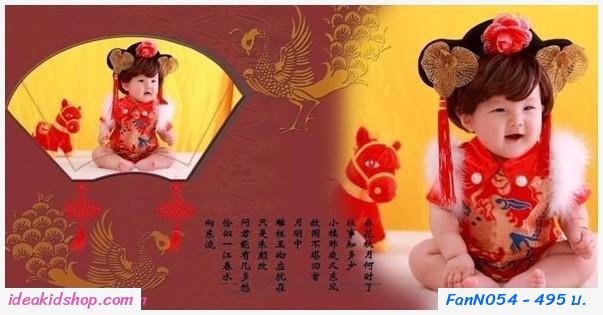 ชุดบอดี้สูท หนูน้อย ฮองเฮา พร้อม คาดผม สีแดง