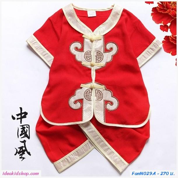 ชุดเสื้อกางเกง ตี๋น้อย ตรุษจีน พื้นเรียบ สีแดง