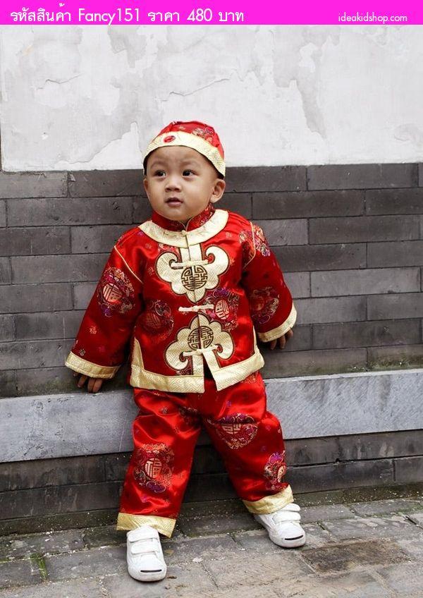 ชุดเสื้อกางเกงฮ่องเต้พร้อมหมวก ลายอักษรจีน สีแดง
