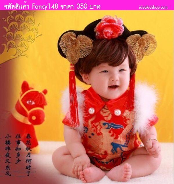 ชุดบอดี้สูท หนูน้อย ฮองเฮา(ไม่มีคาดผม) สีแดง