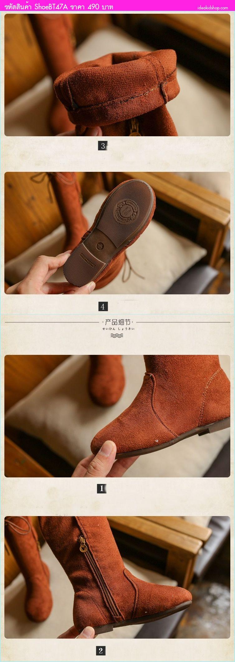 รองเท้าบูทเด็กผ้ากำมะหยี่ทรงสูง สีน้ำตาล