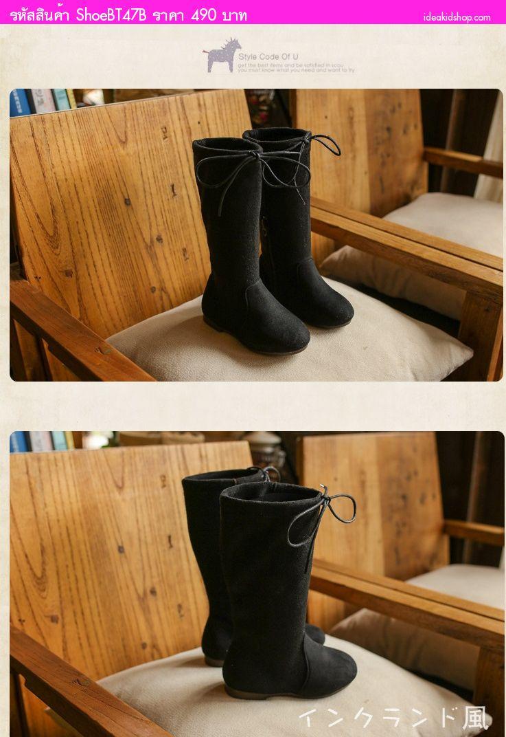 รองเท้าบูทเด็กผ้ากำมะหยี่ทรงสูง สีดำ