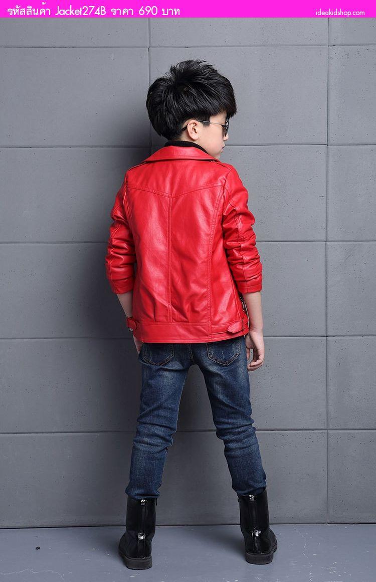 Jacket หนัง สุดเท่ ปกเฉียง สีแดง