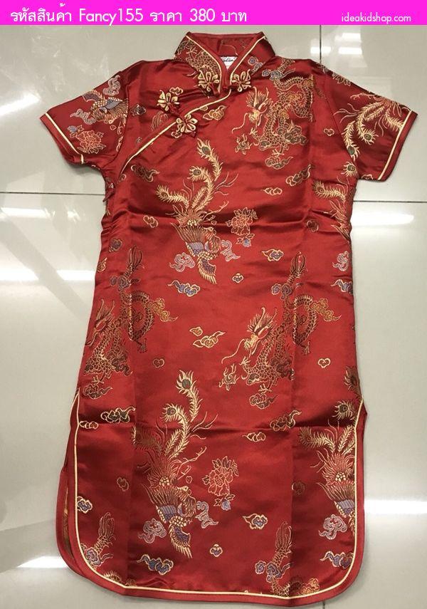 เดรสกี่เพ้าตรุษจีนอาหมวยจินจิน ลายมังกร สีแดง
