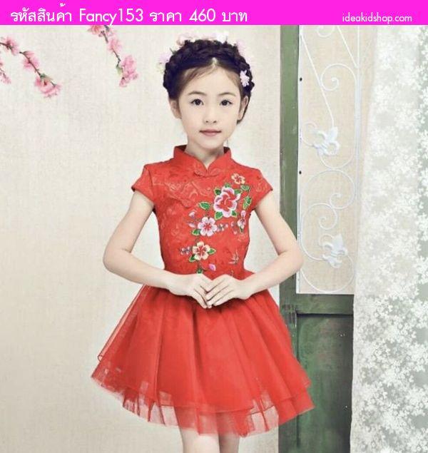กี่เพ้ากระโปรงฟรุ้งฟริ้ง ตรุษจีน สีแดง(130-140)