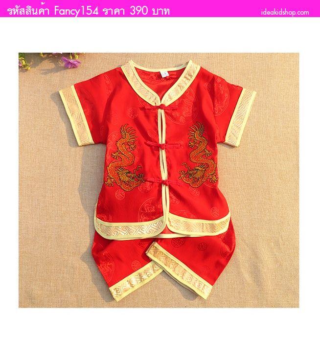 ชุดเสื้อกางเกง ลายมังกร สีแดง