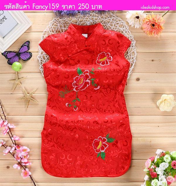ชุดเดรสกี่เพ้าคอจีนเหม่ยลี่ ลายดอกกุหลาบ สีแดง