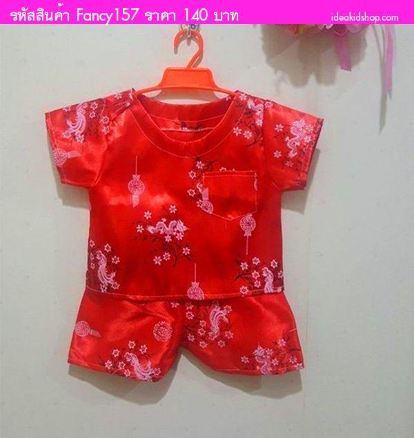 ชุดเสื้อกางเกงตรุษจีน ลายมังกร เด็กเล็ก 6M-24M