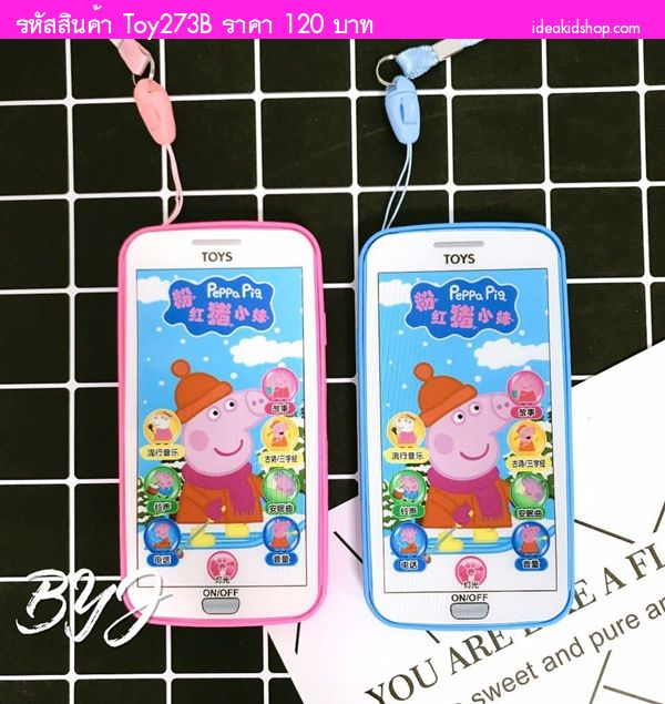 โทรศัพท์เสียงเพลง Peppa Pig สีฟ้า