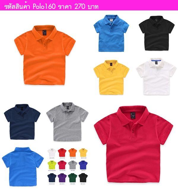 เสื้อยืดโปโล Basic Style สีส้ม