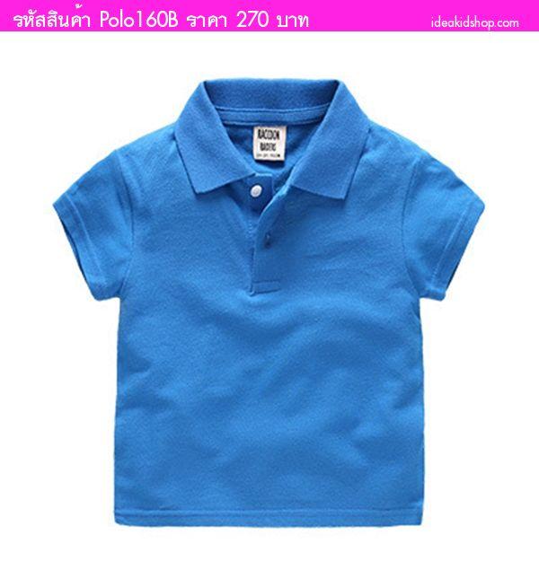เสื้อยืดโปโล Basic Style สีฟ้า