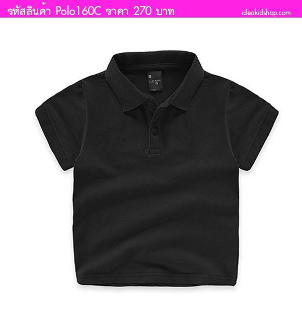 เสื้อยืดโปโล Basic Style สีดำ