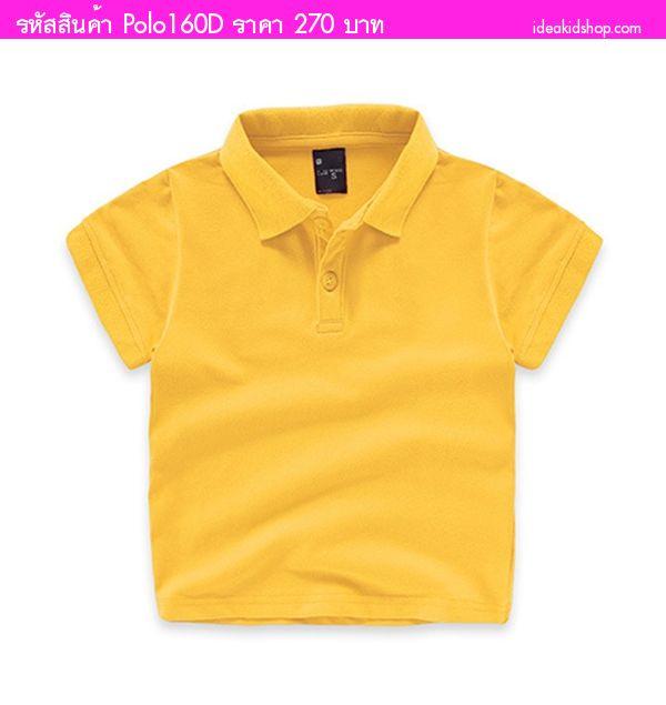 เสื้อยืดโปโล Basic Style สีเหลือง