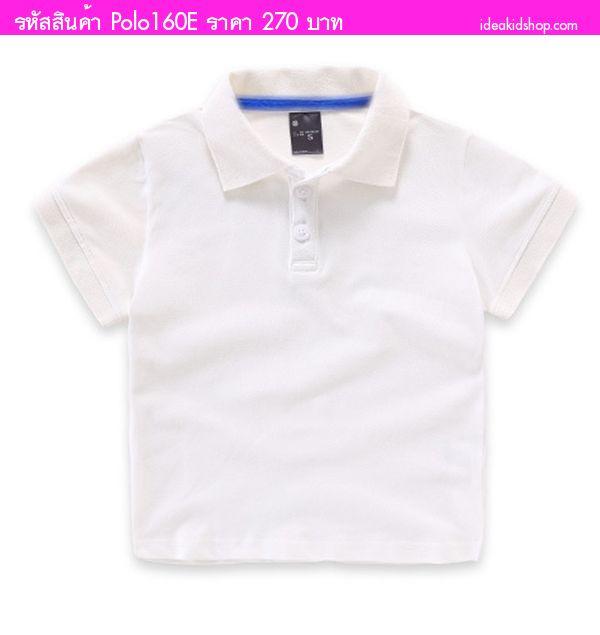 เสื้อยืดโปโล Basic Style สีขาว