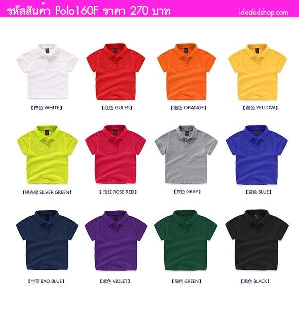 เสื้อยืดโปโล Basic Style สีกรม