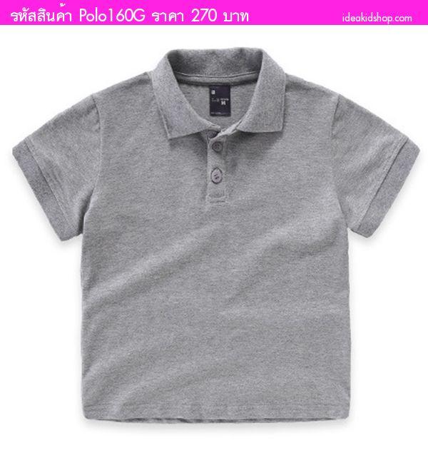 เสื้อยืดโปโล Basic Style สีเทา