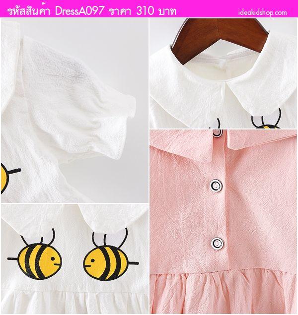 มินิเดรสหนูน้อยลอล่า ลายผึ้งน้อย Bee Bee สีขาว