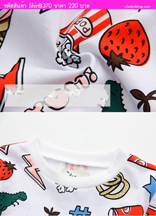เสื้อยืดเด็ก ไดโนเสาร์จิ๋วและขนมหวาน สีขาว