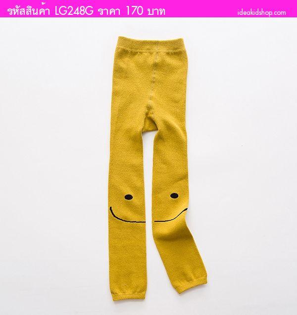 เลกกิ้งขายาวทรงก้นเหลี่ยม Smile สีเหลือง