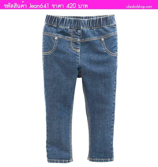 กางเกงยีนส์ขายาวพื้นเรียบ สียีนส์