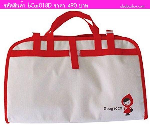 กระเป๋าท้ายเบาะ ลาย หมาป่าและหนูน้อยหมวกแดง