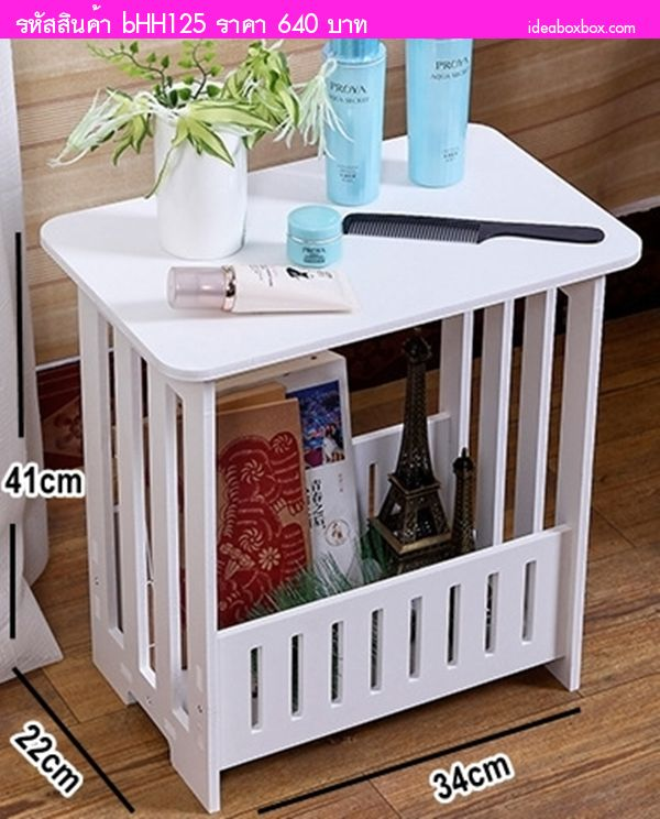 โต๊ะวางของ Coffee and Magazine Table ทรงตาราง