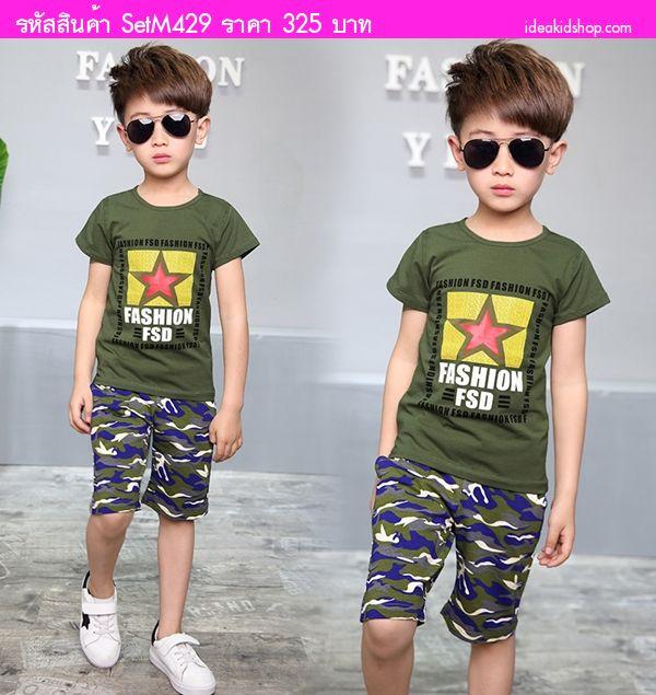 ชุดเสื้อกางเกงลายทหาร FASHION STAR สีเขียว