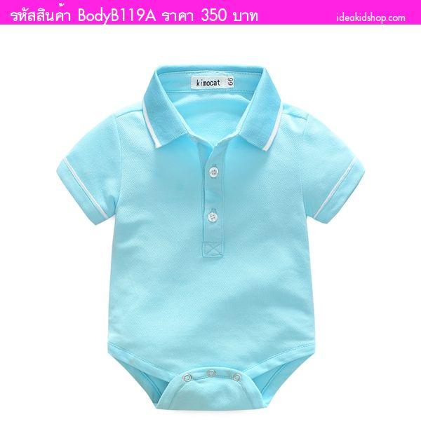 บอดี้สูทสไตล์ Polo Baby Cute สีฟ้า