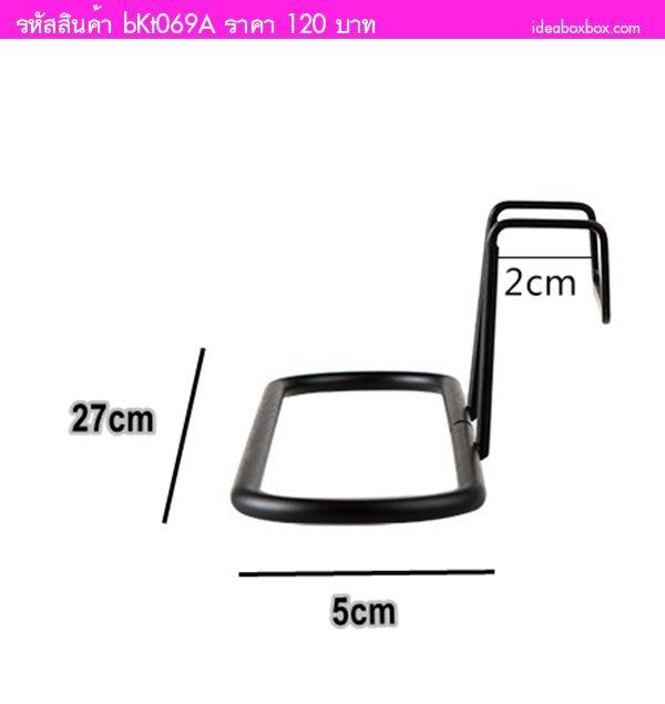 ราวแขวนเอนกประสงค์ขนาดเล็ก ทรงรี สีดำ(2 ตัว)