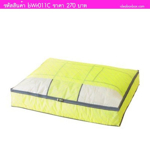 ถุงผ้าใส่ของอเนกประสงค์หรือผ้านวม ลายขวาง สีเหลือง