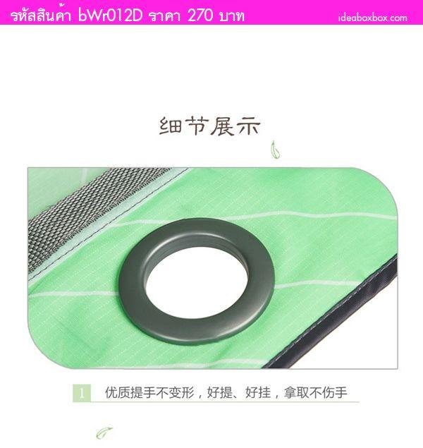 ถุงเก็บกระเป๋ากันฝุ่น ลายเชอร์รี่ สีชมพู(2 ตัว)