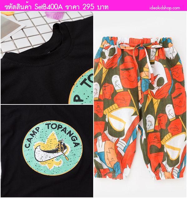 ชุดเสื้อกางเกงกราฟฟิก CAMP TOPANGA สีดำ