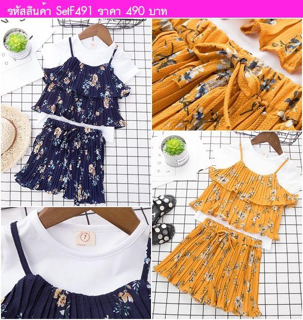 ชุดเสื้อกางเกงอัดพลีท ลายดอกไม้ สีเหลือง(เซต3ชิ้น)
