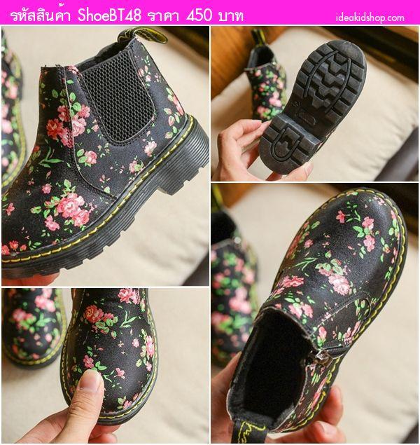รองเท้าบูทแบบสั้นลายดอกไม้ Breezin สีดำ